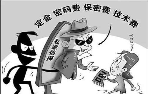 私家侦探和和黑客能不能查微信聊天记录和手机定位?